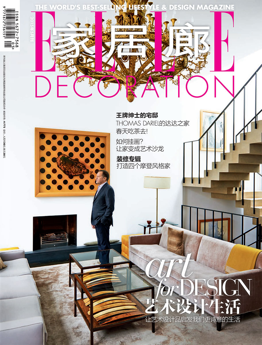 Elle Decoration China May 2017